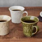 和食器 コーヒーカップ 石目 カップ