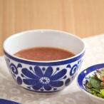 洋食器 丼 サラダボウルインディゴ スープボウル 12.5cm アウトレット込み 鉢 北欧風 ボウル 美濃焼 どんぶり 丼ぶり 日本製 美濃焼