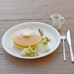 ホワイト パスタプレート 24.5cm     パスタ皿 白い食器 ディナープレート 大皿 8寸皿 お皿