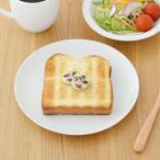 シンプル丸プレート 7inc 19.5cm ホワイト 白いお皿 ナチュラル 中皿 パン皿 格安 かわいい おしゃれ 丸皿 ナチュラル 日本製 美濃焼 和洋中
