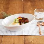 オーバルボウル ニューボーン (アウトレット)ボウル カレー皿 カレーボウル パスタ皿 パスタボウル 丼 丼ぶり どんぶり ホワイト 白 食器 洋食器 おしゃれ