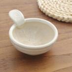 陶芸作家作 スパイスボウル アウトレット込み     すり鉢 ミニボウル 離乳食 小鉢 手付きボウル 和食器