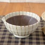 陶芸作家の5寸片口すり鉢 茶十草 アウトレット込み     和食器 和の器 大鉢 すり鉢 擂鉢