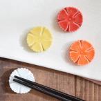 Yahoo!テーブルウェア イースト箸置き 桜 日本製 はしおき はし置き カトラリーレスト 和食器 食卓小物 キッチン雑貨 キッチンアイテム 和風 花 フラワー さくら 春