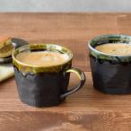 くつろぎ 大人のコーヒーカップ �