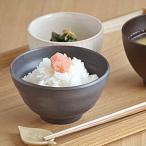 手造りの温かみを感じる美濃焼、陶器のご飯茶碗。