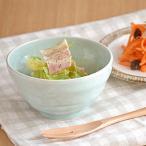 和のうつわ やすらぎめし碗 ブルー貫入 アウトレット ご飯茶碗 お茶碗 飯碗 ボウル 和食器 和風 茶碗 アウトレット食器