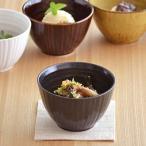 和のスモールボウル 黒ゆず アウトレット 和食器 カップ スープボール 小鉢 黒い食器 美濃焼