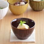 和のスモールボウル アメ アウトレット  和食器 カップ スープボール 小鉢 美濃焼