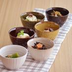 和のスモールボウル (アウトレット)小鉢 和食器 ボウル 湯呑み スープカップ デザートカップ サラダボウル