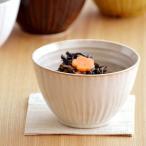 和のスモールボウル せらしの アウトレット    和食器 カップ スープボール 小鉢 ボウル 美濃焼