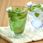 バイカラーのダブルウォールグラス パロット・グリーン アウトレット     ガラス食器 タンブラー コップ 二重グラス 保冷グラス