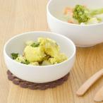 ナチュラルなアイボリーのボウル S アウトレット     ナチュラル ボール サラダ 盛鉢 中鉢 スープ 白い食器