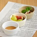 カフェ食器 スタックスフレカップ S 2.8inc アウトレット カップ スフレ ナチュラル食器 カフェ食器 おしゃれ
