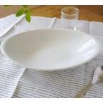 9inc オーバルボウル 24cm ホワイト アウトレット    白い食器 楕円鉢 カレーボウル パスタボウル ホテル食器 カフェ食器 ディナーセット