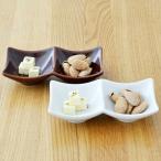 アメ色 スクエア二品皿 アウトレット     ホテル食器 オシャレ 仕切り ソース用 小皿 2品皿