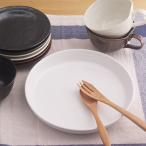 ラウンド 大きなグラタン皿 23cm 強化食器 アウトレット パイ皿 耐熱食器 白い食器 ホテル食器 製菓用食器 オーブンウェア