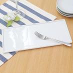 フラットオードブルプレート 31cm アウトレット    洋食器 白い食器 業務用 角皿 長角 ポーセリンアート