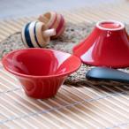 富士形 豆小鉢 赤 7cm アウトレット   和食器 小皿 小鉢 小付 珍味皿 業務用 カフェ食器