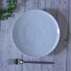 丸皿 プレート 変形 ボーダー型入プレート 20cm アウトレット 洋食器 カフェ食器 ケーキ皿 デザート皿 中皿 シンプル おしゃれ 日本製