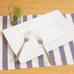 スクエアリムプレート 長角31cm ホワイト アウトレット    洋食器 白い食器 業務用 角皿 長角 プラター ポーセリンアート