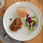 ディナープレート 深さのあるリム丸皿(アウトレット)大皿 白い食器 ディナープレート パスタ皿 お皿