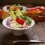 広口 台形ボウル ホワイト M (アウトレット)白い食器 デザートボウル サラダボウル 小鉢 カフェ食器 シンプル おしゃれ かわいい 白い器 日本製 美濃焼