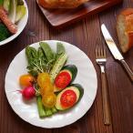 丸皿 ホワイトシェルレリーフ プレート 19cm (アウトレット) 中皿 お皿 ケーキ皿 デザート皿 おしゃれ 白い食器 カフェ食器 シンプル かわいい