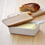 木蓋バターケース LOLO キッチングッズ バター入れ 200gバター用 保存容器 キッチン雑貨 バターケース シンプル かわいい おしゃれ おうちごはん