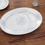 翔花鳳 ぎょうざ皿 26cm  (アウトレット)餃子皿 業務用食器 ギョウザ 仕切り皿