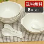 白い食器の福袋 耳付きラーメン丼セット8点 アウトレット     食器セット セット 中華食器 丼ぶり あすつく