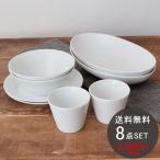 Style 白い食器のふたり暮らしセット 8点 4種類2枚ずつのペアセット アウトレット     食器セット ギフト 日本製 新生活 お得 福袋 あすつく