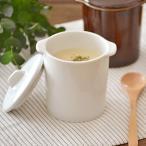 EASTオリジナル 和カフェスタイル ジャポネココット 蓋付ホワイト アウトレット込み 茶碗蒸し スープカップ デザートカップ 耳付きカップ 和食器 あすつく