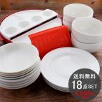 アイボリーのナチュラル食器12点セット食器セット 洋食器セット カレー皿 サラダボウル ペア食器セット あすつく