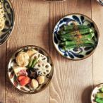 和食器 中皿 15cm 琉球カラクサ 皿 お皿 プレート 丸皿 取り皿 サラダ皿 ケーキ皿 デザート皿 おつまみ皿 前菜皿 副菜皿 モダン カフェ食器 おしゃれ 食器