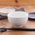 和食器 ミニ丼 白玉粉引 12.5cm茶碗 お茶漬け 小丼