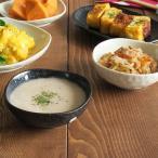 小鉢 水玉 ドット マルチボウル 三角3.5寸 アウトレット込み 和食器 取り皿 黒い食器 白い食器 ボウル アウトレット食器 美濃焼 陶器