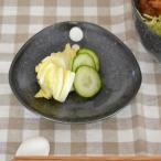 水玉 三角3.5寸皿 黒 アウトレット込み 和食器 和皿 小皿 水玉模様 黒い食器 プレート