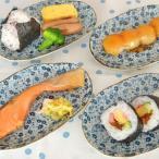 藍染小花 楕円皿 訳あり アウトレット   取り皿 和食器 和皿 染付 銘々皿