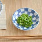 豆皿 市松 アウトレット込み   和食器 和皿 お皿 薬味皿 醤油皿 小皿 漬物皿 藍染 蕎麦