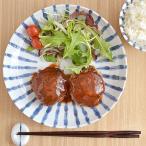 和食器 大皿 染付け ダミ十草 パスタ皿 三角8寸皿  お皿 染付 プレート 美濃焼 食器 伝統文様 おもてなし おしゃれ かわいい