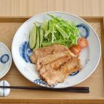 藍三昧 花友禅 8寸皿 アウトレット込み   お皿 大皿 和食器 和皿 藍染 プレート 盛り皿