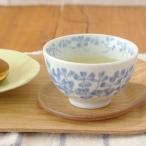 なでしこ 煎茶碗   和食器 ゆのみ 湯飲み おもてなし食器 汲み出し 茶器