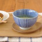 和食器 湯呑み 十草 煎茶碗 ゆのみ おもてなし食器 汲み出し 茶器 おしゃれ かわいい 和モダン 伝統文様 青 ストライプ ブルー 日本製 美濃焼