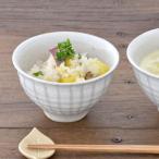 土物の茶碗(小) (白十草)和食器 貫入 お茶碗 ご飯茶碗 ボウル 夫婦茶碗 茶わん ライスボウル おしゃれ 日本製 陶器