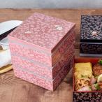 重箱 和モダンオードブル 桜柄 スクエア3段重 14cm ピンク 和食器 三段重 おせち料理 おせち重 オードブル重 お重箱 お弁当箱 おしゃれ かわいい