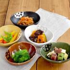 小鉢 和食器 蓮根 三角 アウトレット込み 鉢 ボウル 取り鉢 日本製 美濃焼 おかず鉢 野菜柄 和皿 かわいい おもてなし おうちごはん おうち居酒屋