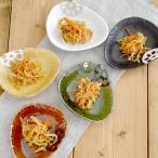 蓮根 小皿 三角 アウトレット込み お皿 醤油皿 菓子皿 和食器 和皿 美濃焼 取り皿 野菜柄 おしゃれ