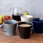 マグカップ 380cc おしゃれ エッジライン Edge line 洋食器 食器 マグ カップ コップ コーヒーマグ ティーマグ カフェ食器 カフェ風 モダン シンプル plate