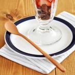 Yahoo!テーブルウェア イーストスプーン 木製 WOOD'N パフェスプーン  カトラリー 天然木 スプーン 匙 おうちカフェ 雑貨 ナチュラル なめらか かわいい シンプル